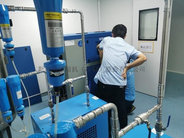 医药生产为什么药选用环保无油空压机?其他的不行吗?