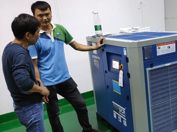 千变万化的深圳螺杆式空压机有什么好?