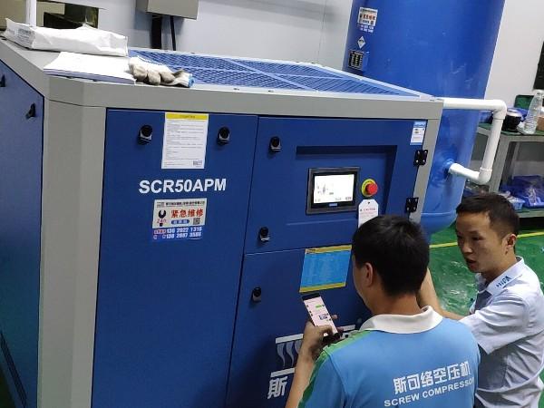 深圳螺杆式空压机
