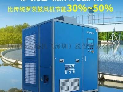 广州新洲污水处理厂连续2次选用深圳鼓风机处理污水问题