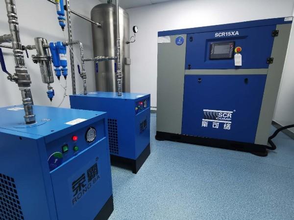 深圳生物公司选用无油涡旋空压机提供洁净压缩空气!