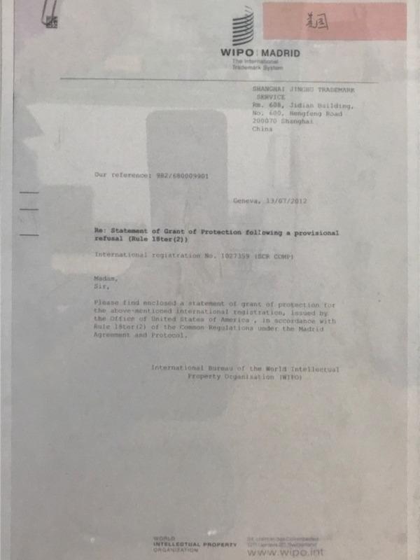 斯可络-美国注册商标