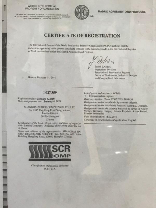 斯可络-西班牙注册商标