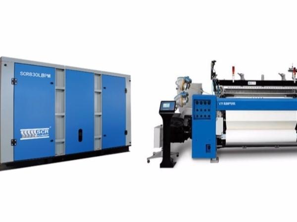 汕头新华城纺织厂选择低压变频螺杆空压机助力生产!