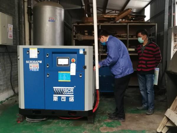 斯可络永磁变频螺杆空压机助力东莞市品源包装制品有限公司复产