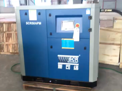 SCR10XA空压机-华南地区斯可络服务中心