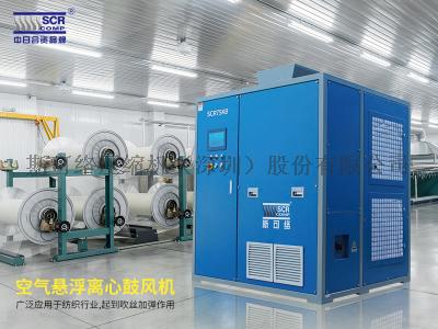 斯可络厂家为浙江水泥公司提供空气悬浮鼓风机!