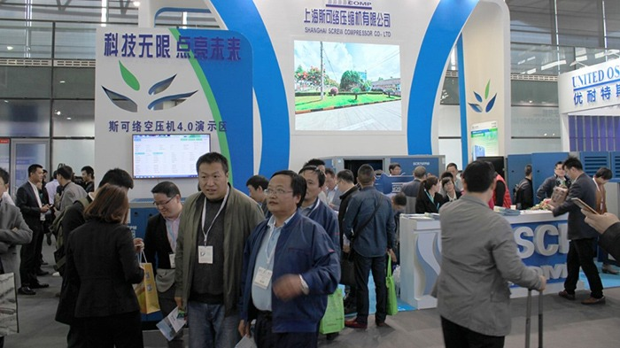 斯可络-上海国际展会团队