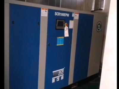 两台SCR100EPM超能永磁变频螺杆空压机安装调试完毕