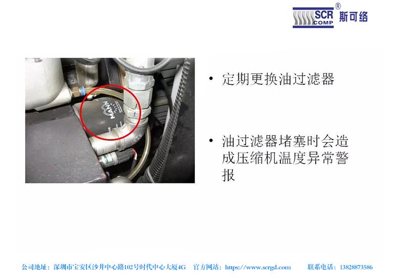 中型无油空压机