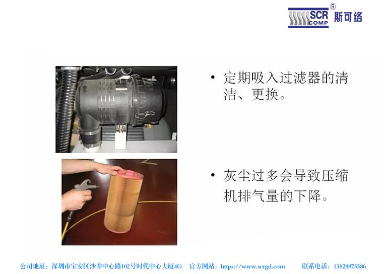 中型无油旋齿式压缩机
