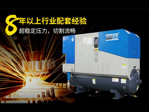 激光专用空压机价格