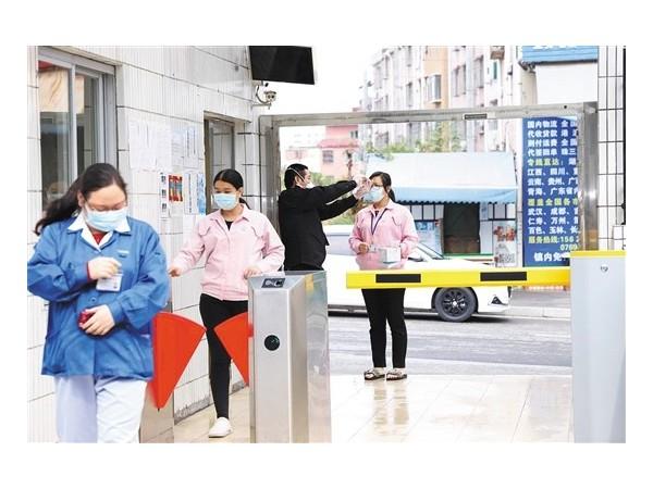 深圳企业:多项措施保障员工安全复工