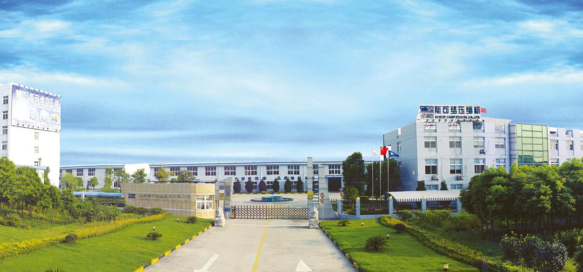 斯可络工厂图