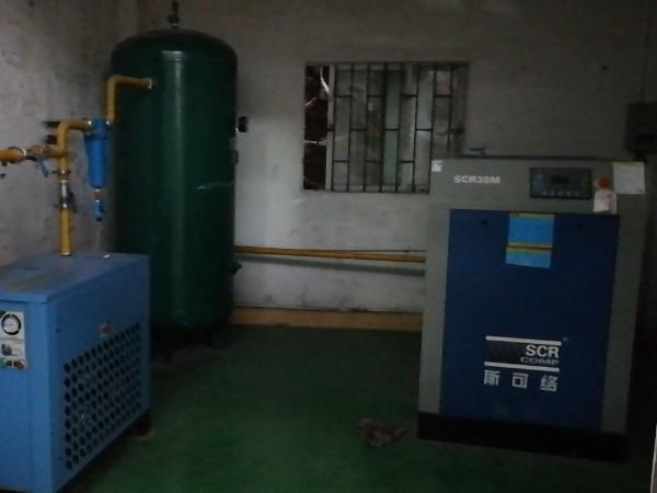 SCR30M空压机应用在五金厂的案例