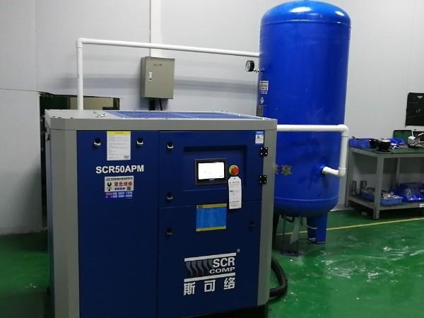 永磁变频SCR50APM空压机应用于深圳电子厂案例