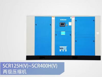 SCR22H空压机产品介绍