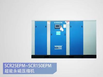SCR90EPM空压机产品介绍