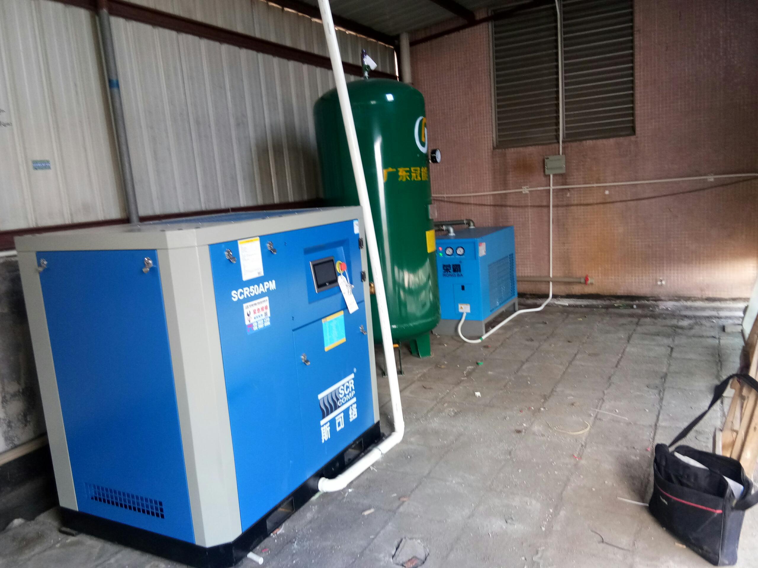 五金塑料行业选用节能变频空压机节能稳定运行!