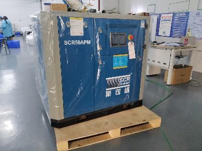 熔喷布配套空压机专选斯可络SCR50APM变频空压机