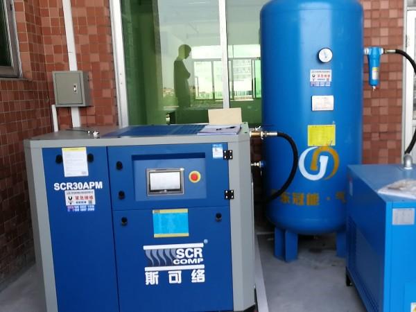 22kw变频空压机