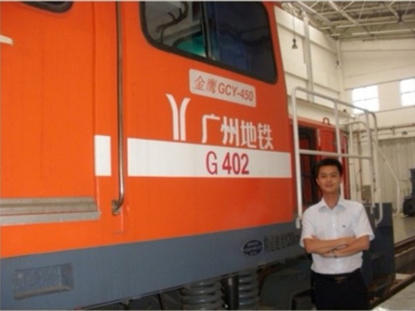 变频螺杆空压机应用于广州地铁