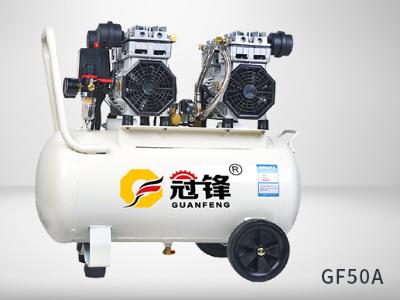 冠锋GF50A单机头空压机