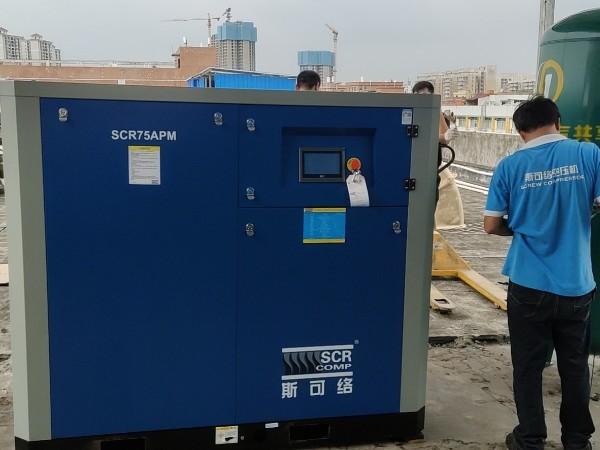 节能省电,低成本选择斯可络变频螺杆空压机!