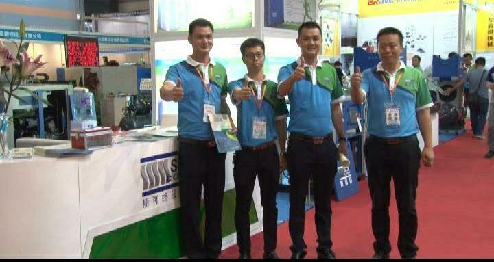 2017年第五届华南东莞国际空压机及气动技术展览会
