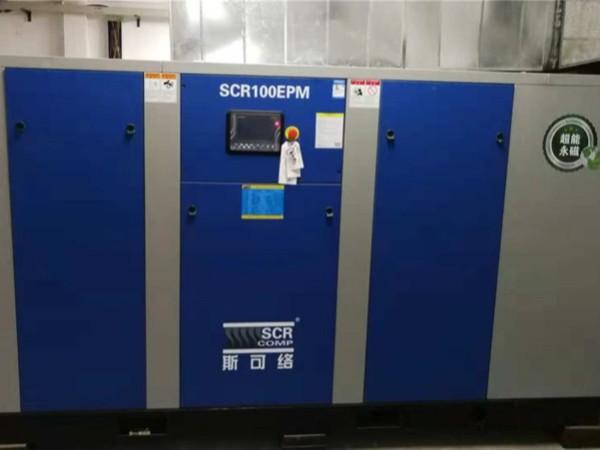 广州螺杆变频空压机