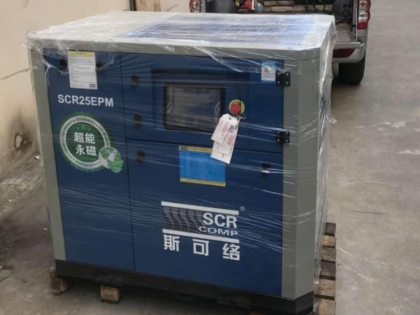 用户购买深圳螺杆变频空压机的原因主要有以下几点!