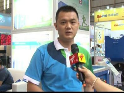 广东电视台采访斯可络压缩机深圳股份有限公司