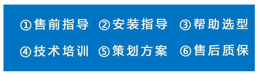产品详情页1_13