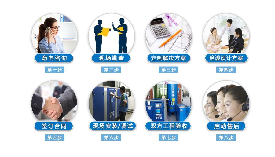 产品详情页1_04