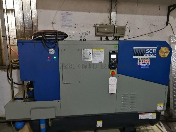3000W激光机配什么空压机好?