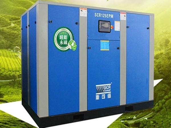 超能永磁变频空压机应用于深圳地铁松岗段