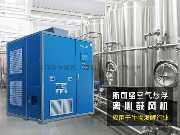 斯可络空气悬浮鼓风机助力浙江某纺织污水处理改造项目