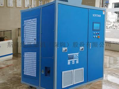 广西糖厂深圳空气悬浮鼓风机客户案例
