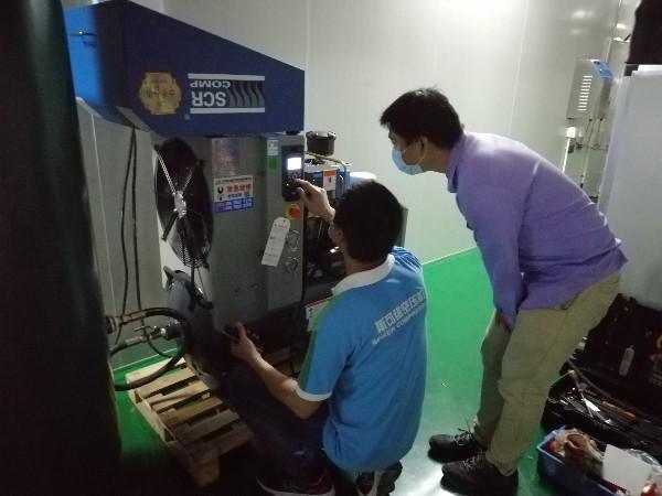 广州螺杆空压机