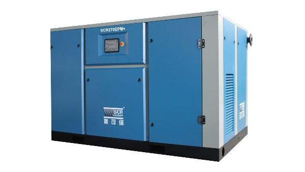 斯可络EPM+永磁变频螺杆空压机