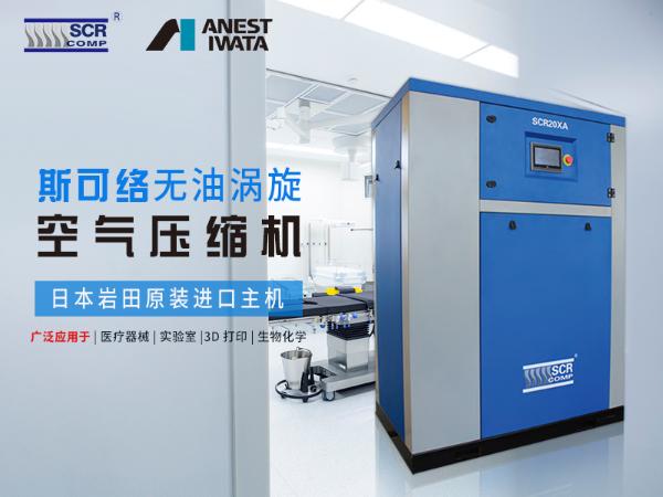 医疗空气压缩机是否属于医疗产品?