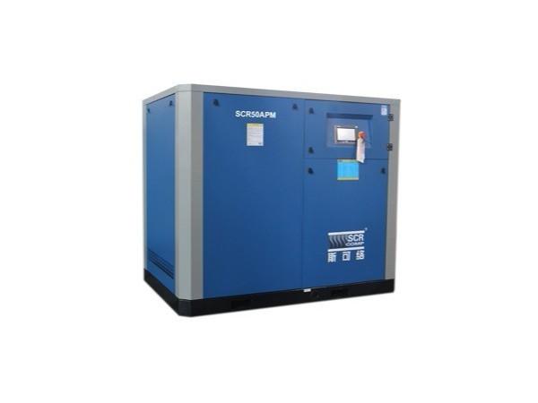 永磁变频APM系列的空压机优势有哪些?