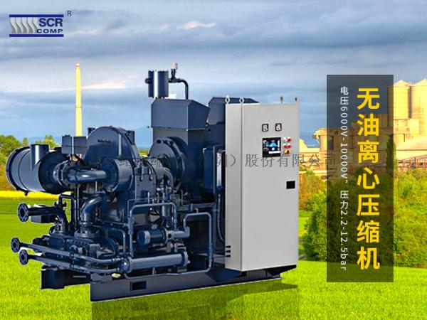 广东离心式压缩机维修成本高,那日常该怎么注意呢?