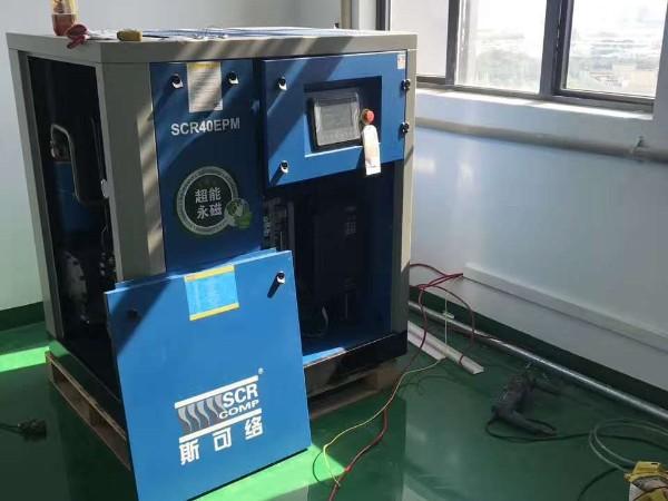 深圳永磁变频空压机