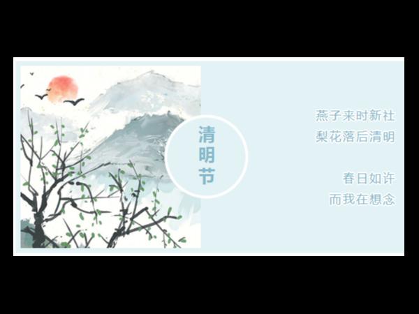 斯可络压缩机(深圳)股份有限公司清明放假通知