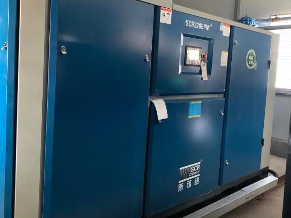 斯可络超 能变频螺杆空压机替换阿特拉斯品牌,可节省15-50万电费