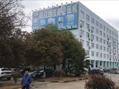 深圳斯可络空压机受邀到上海斯可络总部开会