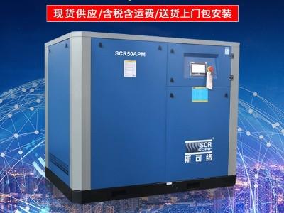 云南丽江森林火灾警示我们医 疗配套空压机厂家要注意安 全