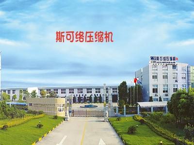 斯可络工厂加速生产节能空压机以供熔喷布厂家需求!