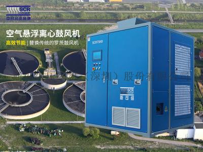 四川某印染厂选用2台SCR50KB空气悬浮风机,进行节能改造!